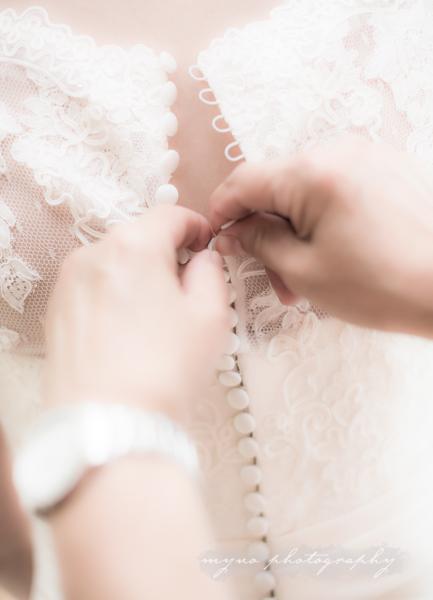 Hochzeitskleid Knöpfe